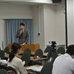 ronbun seminar 1